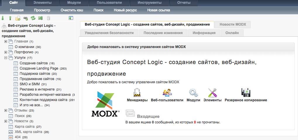 Modx движок для сайта плагин [цветной след за гранатой] для сервера css